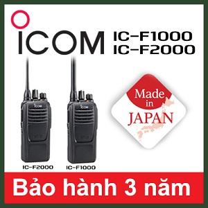 Bộ đàm Icom IC-F1000, IC-F2000