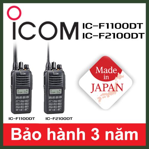 Bộ đàm Icom IC-F1100DT, IC-F2100DT