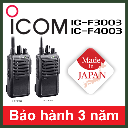 Bộ đàm Icom IC-F3003, IC-F4003